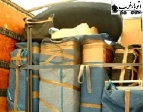 حمل بار و اثاثیه منزل(داخلی-شهرستان)