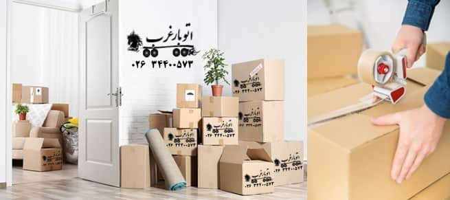 بسته بندی وسایل منزل در مهرویلا