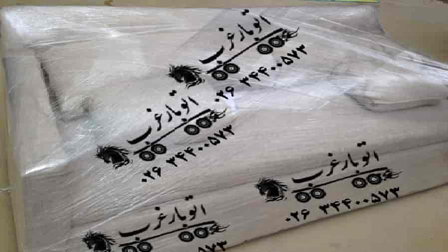 بسته بندی کرج مهرشهر